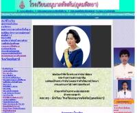 โรงเรียนอนุบาลทัพทัน(อุดมพิทยา) - school.obec.go.th/anubanthapthan