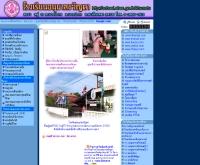 โรงเรียนอนุบาลขวัญตา - school.obec.go.th/khwanta