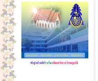 โรงเรียนมัธยมวัดควนวิเศษมูลนิธิ  - school.obec.go.th/munniti