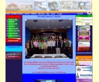 สถาบันพัฒนาฝีมือแรงงานนานาชาติเชียงแสน - home.dsd.go.th/chiangsan