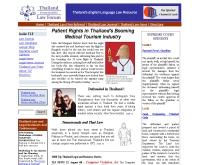 ไทยลอว์โฟรัมดอทคอม - thailawforum.com