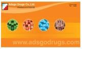 บริษัท เอสโก แอดโก ดรัก จำกัด - adsgodrugs.com