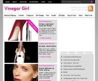 เวเนก้า เกิร์ล - vinegargirl.com