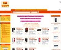 บริษัท บีเอ็นวี อินเตอร์เทรด จำกัด - bnvgroups.com