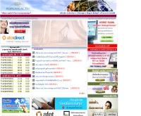 บริษัท แอโกรเวลท์ จำกัด - agrowealth.com