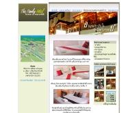 โรงแรมเดอะแฟมิลี่ - thefamilyhotel.com