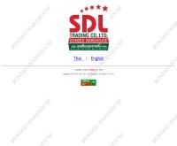 บริษัท เอสดีแอลเทรดดิ้ง จำกัด  - sdl.co.th