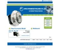บริษัท เอเพ็คซ์ ไดนามิคส์ (ไทยแลนด์) จำกัด - apexdyna.co.th