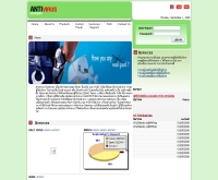 แอนตี้ไวรัส-เกตเวย์ - antivirus-gateway.com