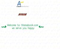 โครงการสะพานสายรุ้ง - thisisabook.com