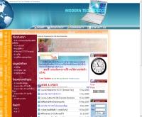 สาขาวิศวกรรมคอมพิวเตอร์ มหาวิทยาลัยหอการค้าไทย - utcc.ac.th/engineer/computer