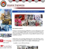 สาขาวิชาวิศวกรรมอุตสาหการ มหาวิทยาลัยหอการค้าไทย - utcc.ac.th/engineer/Industrial