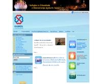 บริษัท กมลประกันภัย จำกัด (มหาชน) - kamolinsurance.com