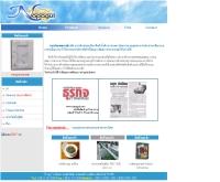 นภากุล - napagul.com