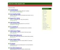 เดฟสแควร์ดอทคอม - dev-square.com