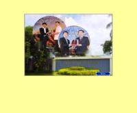 สำนักงานสาธารณสุขจังหวัดอ่างทอง - province.moph.go.th/angthong