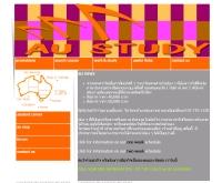 ศูนย์แนะแนวการศึกษาประเทศออสเตรเลีย ประจำประเทศไทย - austudythailand.com/