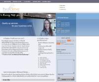 แปซิฟิคเซิฟเวอร์ดอทเน็ต - pacificserver.net