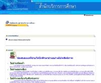 สำนักบริการการศึกษา มหาวิทยาลัยสุโขทัยธรรมาธิราช - stou.ac.th/thai/offices/Oes