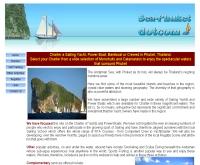 ซี ภูเก็ต - sea-phuket.com