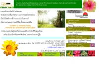 โฮมพุเตยรีสอร์ท - homephutoey.com