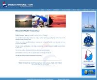 ภูเก็ต เพอร์ซันนัล ทัวร์ - phuket-personal-tours.com