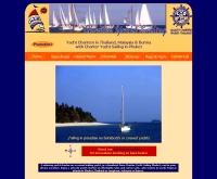 ชาร์ตเตอร์ ยอร์ช เซลลิ่ง  - charter-yacht.com