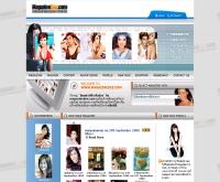 แมกกาซีนดี - magazinedee.com