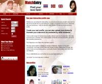 แมทช์เอนทรี - matchentry.com