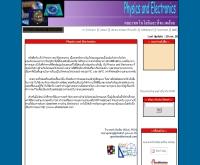 ฟิสิกส์และอิเล็กทรอนิกส์ - pcc.psu.ac.th/~mcu