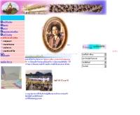 โรงเรียนอนุบาลเขาฉกรรจ์  - sk1.kbcomshop.com/sk149