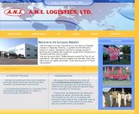 บริษัท เอ เอ็น ไอ โลจิสติคส์ จํากัด - anilogi.com