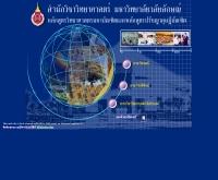 สำนักวิชาวิทยาศาสตร์ มหาวิทยาลัยวลัยลักษณ์ - webhost.wu.ac.th/websci