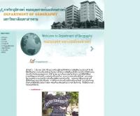 ภาควิชาภูมิศาสตร์ มหาวิทยาลัยสารคาม - human.msu.ac.th/geography