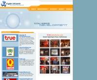 บริษัท ไซบริลไลอัน จำกัด - cybrilliant.com