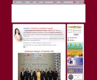 สมาคมนักคณิตศาสตร์ประกันภัยแห่งประเทศไทย - thaiactuary.org