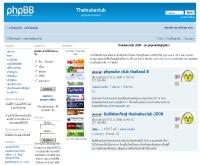 ชมรม phpNUKE แห่งประเทศไทย - thainukeclub.com