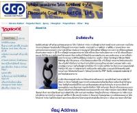 บริษัท เดเคอเรท โค้ท โปรดักท์ จำกัด - geocities.com/dcpresin