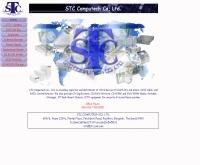 บริษัท เอสทีซี คอมพิวเทค จำกัด - stccom.com