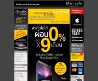 แมคคาเฟ่ไทย - maccafethai.com