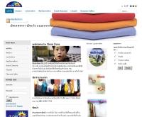 บริษัท คลีน โซน จำกัด - cleanzone.co.th