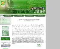โครงการมองอนาคตมหาวิทยาลัยเกษตรศาสตร์ พ.ศ.2566 - kuforesight.ku.ac.th