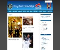 สโมสรโรตารี่ทักษิณ-พัทยา - rotary-pattaya.org