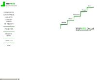 บริษัท สเตพไวส์ จำกัด  - stepwisegroup.com