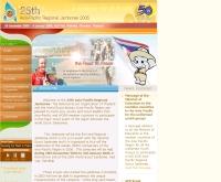 งานชุมนุมลูกเสือ เอเชีย-แปซิฟิค ครั้งที่ 25 - aprjam25.org