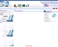 มหาวิทยาลัยไซเบอร์ไทย - thaicyberu.go.th