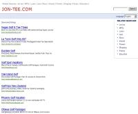 จอน ที - jon-tee.com
