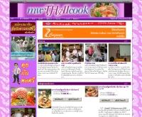 โรงเรียนสอนทำอาหารแม่บ้านทันสมัย - mwthaicook.com