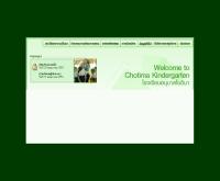 โรงเรียนอนุบาลโชติมา - chotimakinder.com