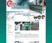 ห้างหุ้นส่วนจำกัด กิตติชัยอุตสาหกรรมหาดใหญ่ - kittichai.com